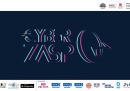 krakowski-salon-literacki-online-w-ramach-projektu-cyber-zasp