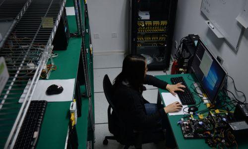 Numer 7. Uniwersytet Soochow (Chiny). Specjalizacja: nanotechnologie medyczne. Fot. Getty Images