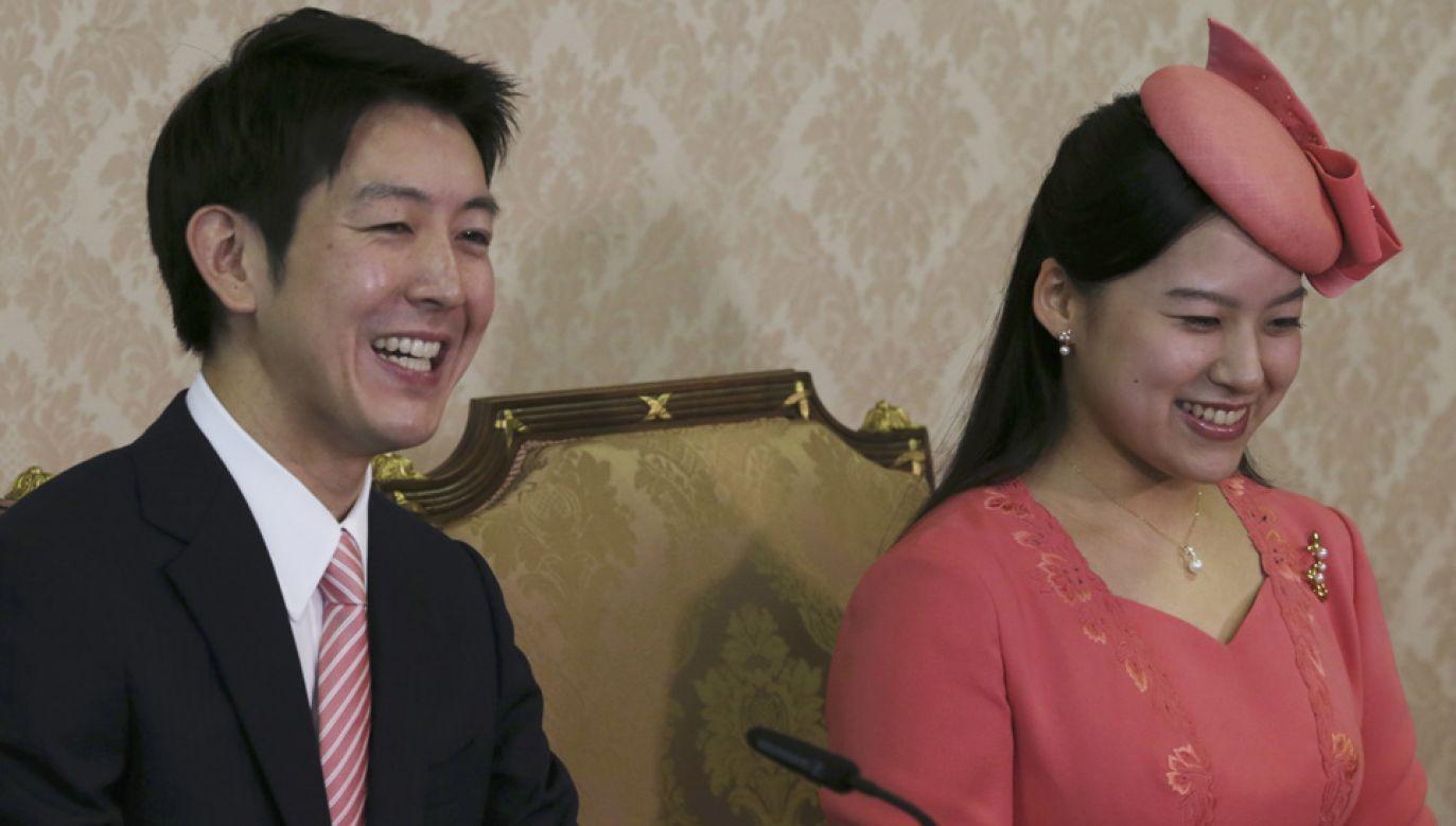 Kei Moriya poślubił księżniczkę Ayako (fot. arch.PAP/KOJI SASAHARA / POOL)
