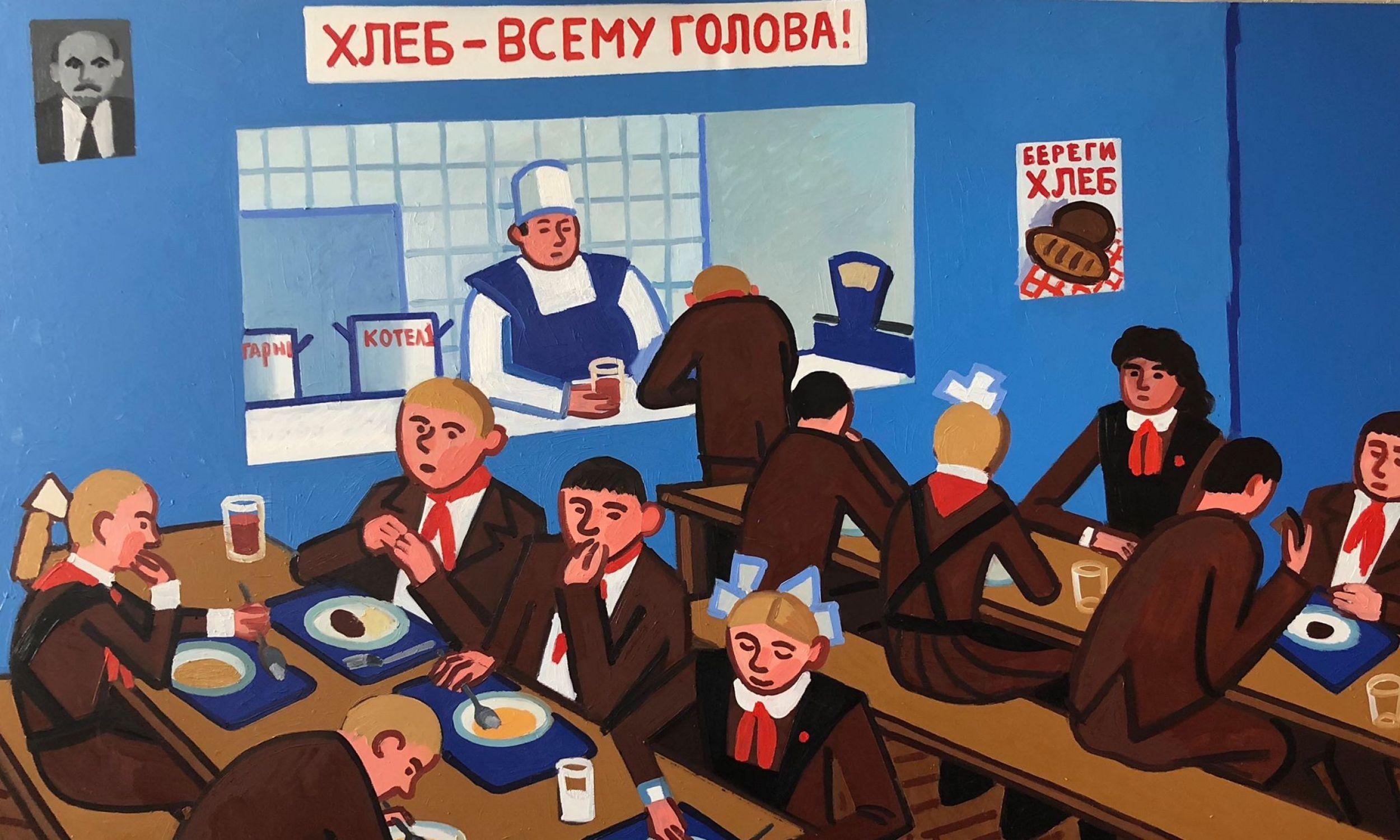 """Zoya Cherkassky-Nnadi """"Chleb jest szefem wszystkiego"""" (""""Bread is the Head of Everything""""), 2018, olej na płótnie © Rosenfeld Gallery, Tel Aviv"""
